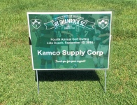 kamco-supply-corp-2